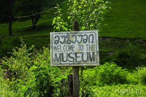 Welcome to the museum! Korsza, Chewsuretia
