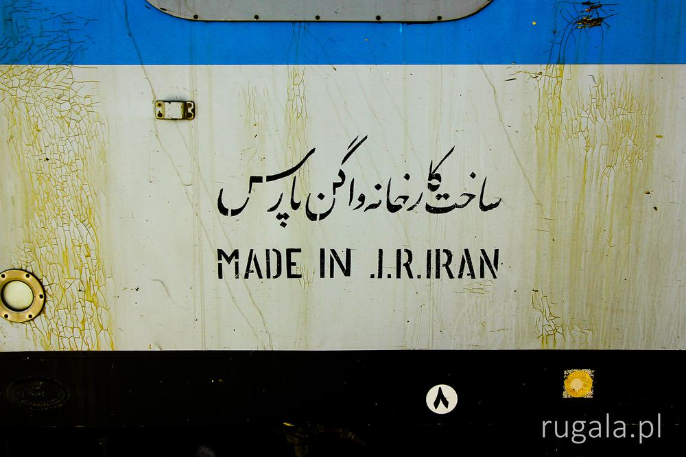 Made in I.R. Iran