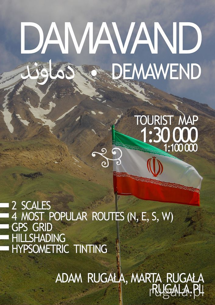 Map of Mount Damavand - cover